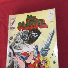 Cómics: VERTICE MS. MARVEL NUMERO 6 BUEN ESTADO. Lote 174156298