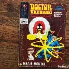 Cómics: DOCTOR EXTRAÑO. MAGIA MORTAL. EDICIONES VÉRTICE PRIMERA EPOCA. Nº 8 TACO.. Lote 174158698
