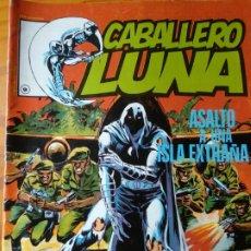 Cómics: CABALLERO LUNA Nº 9 - SURCO -. Lote 174161624