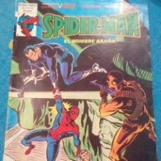 Cómics: SPIDERMAN VOL.3 NÚMERO 67 MUNDI COMICS VÉRTICE. Lote 174532660