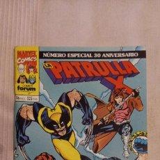 Cómics: PATRULLA X Nº NUMERO ESPECIAL 30 ANIVERSARIO (CON POSTER CENTRAL). Lote 174551522