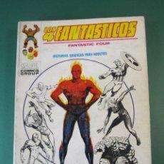 Cómics: 4 FANTASTICOS, LOS (1971, VERTICE) -GIGANTE- 1 · XII-1971 · AVENTURAS DE LA ANTORCHA. Lote 174998914