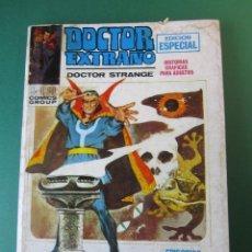 Cómics: DOCTOR EXTRAÑO (1970, VERTICE) 1 · 1970 · ¿QUIEN ES EL DR. EXTRAÑO?. Lote 175014813