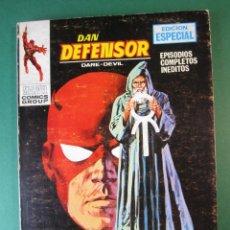 Cómics: DAREDEVIL (1969, VERTICE) -DAN DEFENSOR- 31 · 1969 · SINIESTRA HERMANDAD. Lote 175019049