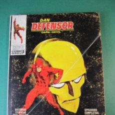 Cómics: DAREDEVIL (1969, VERTICE) -DAN DEFENSOR- 31 · 1969 · SINIESTRA HERMANDAD. Lote 175023040