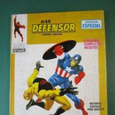 Cómics: DAREDEVIL (1969, VERTICE) -DAN DEFENSOR- 17 · 1969 · D. D. CONTRA EL CAPITAN AMERICA. Lote 175023407