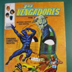 Cómics: VENGADORES, LOS (1969, VERTICE) 33 · 1972 · LA PICADURA DE LA SERPIENTE. Lote 175024040