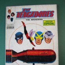 Cómics: VENGADORES, LOS (1969, VERTICE) 24 · 1971 · LA BOMBA H VIVIENTE. Lote 175024587