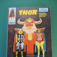 Cómics: THOR (1970, VERTICE) 16 · 1971 · EL JUICIO DE LOS DIOSES. Lote 175062233
