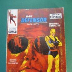 Cómics: DAREDEVIL (1969, VERTICE) -DAN DEFENSOR- 1 · 1969 · EL ORIGEN DE DAN DEFENSOR. Lote 175065064