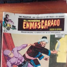 Cómics: EL HOMBRE ENMASCARADO Nº 9 COMICS ART VÉRTICE 1974 EL SINIESTRO PRÍNCIPE BULAR. Lote 175502914
