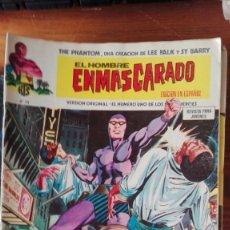 Cómics: EL HOMBRE ENMASCARADO Nº 14 COMICS ART VÉRTICE 1974 LA ESCUELA DEL CRIMEN. Lote 175502999