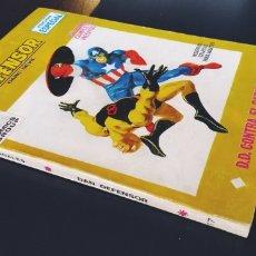 Comics : EXCELENTE ESTADO DAN DEFENSOR 17 VERTICE TACO. Lote 175650520