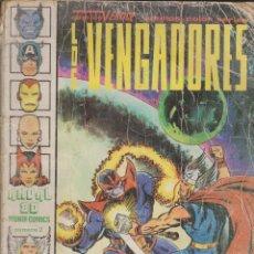 Cómics: LOS VENGADORES ANUAL 80 Nº 2 - EDICIONES VERTICE MUNDI COMICS. Lote 175734645