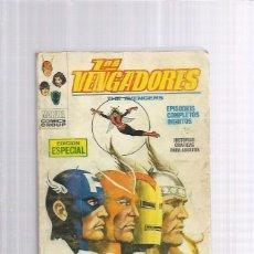 Cómics: VENGADORES 7 CONTRA EL CABALLERO. Lote 175833193