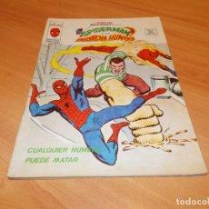 Cómics: ESPECIAL SUPER HEROES Nº 14. Lote 175887867