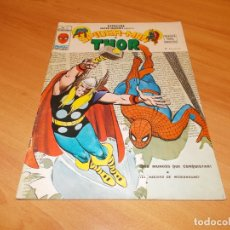Cómics: ESPECIAL SUPER HEROES Nº 3. Lote 99146067