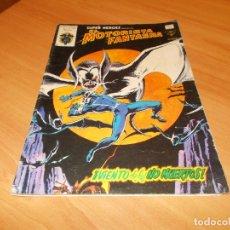 Cómics: SUPER HEROES V.2 Nº 129. Lote 175915877