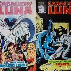 Cómics: CABALLERO LUNA MUNDICOMICS VÉRTICE Nº 1 Y 2 1.981 MARVEL 1.980 . Lote 176232448