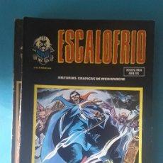Cómics: ESCALOFRIO VÉRTICE VOL 1 N 66. Lote 176352095