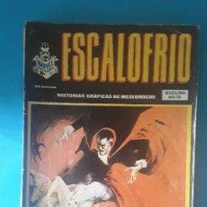 Cómics: ESCALOFRIO VÉRTICE VOL 1 N 53. Lote 176352153