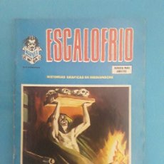 Cómics: ESCALOFRIO VÉRTICE VOL 1 N 64 (DIFICIL). Lote 176352403