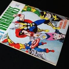 Comics : MUY BUEN ESTADO LOS VENGADORES 25 VERTICE VOL II. Lote 176362893