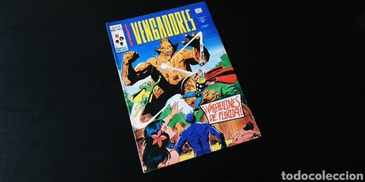 CASI EXCELENTE ESTADO LOS VENGADORES 39 VERTICE VOL II (Tebeos y Comics - Vértice - Vengadores)