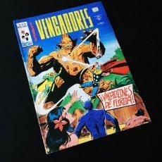 Cómics: CASI EXCELENTE ESTADO LOS VENGADORES 39 VERTICE VOL II. Lote 176363043
