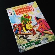 Cómics: BASTANTE NUEVO LOS VENGADORES 46 VERTICE VOL II. Lote 176363397