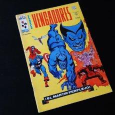 Cómics: BASTANTE NUEVO LOS VENGADORES 38 VERTICE VOL II. Lote 176363519