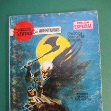 Cómics: SELECCIONES VERTICE (1968, VERTICE) 73 · 1970 · EL ROBO DEL SIGLO. Lote 176379665