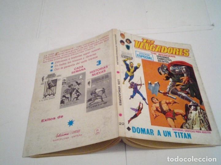 Cómics: LOS VENGADORES - VERTICE - VOLUMEN 1 - COLECCION COMPLETA - 52 NUMEROS - MUY BUEN ESTADO - GORBAUD - Foto 129 - 176450777