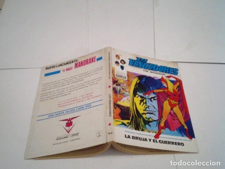 Cómics: LOS VENGADORES - VERTICE - VOLUMEN 1 - COLECCION COMPLETA - 52 NUMEROS - MUY BUEN ESTADO - GORBAUD - Foto 192 - 176450777