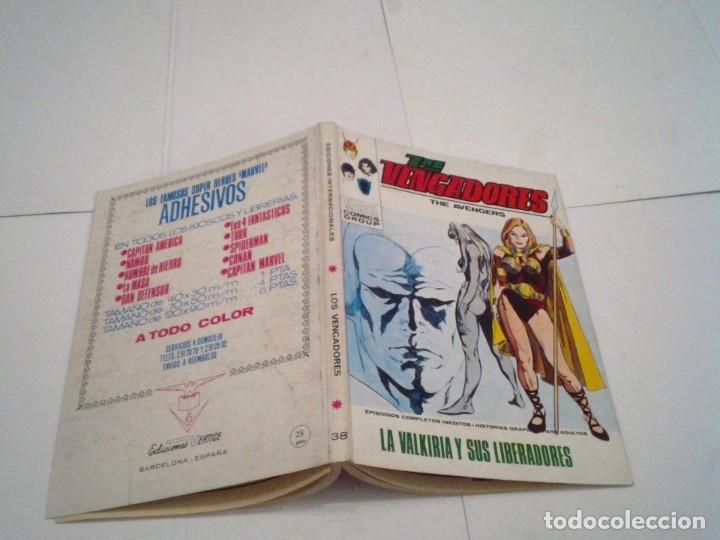 Cómics: LOS VENGADORES - VERTICE - VOLUMEN 1 - COLECCION COMPLETA - 52 NUMEROS - MUY BUEN ESTADO - GORBAUD - Foto 212 - 176450777