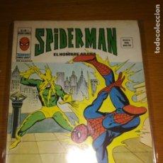 Cómics: SPIDERMAN VOL 3 Nº 5 LLEGA EL TERRIBLE ELECTRO VERTICE. Lote 176523064
