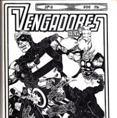 Cómics: VENGADORES INDEX Nº 4. Lote 176612352