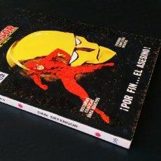 Comics: EXCELENTE ESTADO DAN DEFENSOR 36 TACO VERTICE VOL I. Lote 176670369