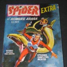 Cómics: SPIDER - EL HOMBRE ARAÑA - EXTRA - II PARTE - NÚM. 24 - CONVERTIDO EN MONSTRUO - 1969 - ED. VÉRTICE. Lote 206765133