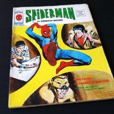 Cómics: BASTANTE NUEVO SPIDERMAN 5 VOL II VERTICE. Lote 176763362