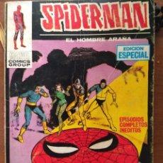 Cómics: SPIDERMAN Nº 7 - VÉRTICE TACO. Lote 176804007