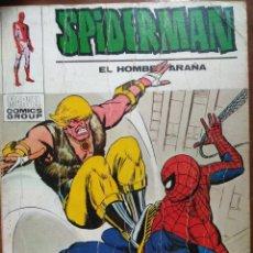 Cómics: SPIDERMAN Nº 57 VÉRTICE TACO. Lote 176885050