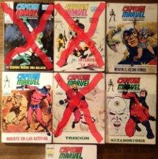 Cómics: LOTE 4 COMICS CAPITAN MARVEL VERTICE AÑOS 70. NºS 9, 10, 12 Y 13. VOL 1. Lote 177021603