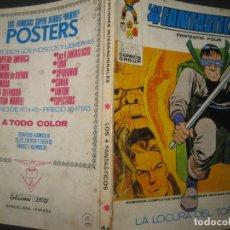 Cómics: LOS 4 FANTASTICOS Nº 44. TACO. EDICIONES VERTICE 1973.. Lote 177181258