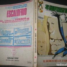 Cómics: LOS 4 FANTASTICOS Nº 57. TACO.128 PAGINAS. EDICIONES VERTICE 1973. Lote 177182105