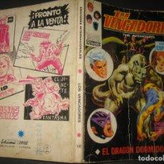 Cómics: LOS VENGADORES. Nº 18. EL DRAGON DORMIDO. TACO. EDICIONES VERTICE . 128 PAGINAS. Lote 177187638