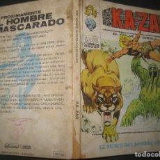 Cómics: KA-ZAR. EL REY DE LA JUNGLA. Nº 4. TACO. EDICIONES VERTICE 1973 . 128 PAGINAS. Lote 177187835