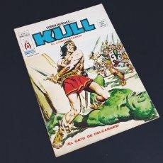 Cómics: CASI EXCELENTE ESTADO SUPER HEROES 21 VERTICE VOL II. Lote 177474827