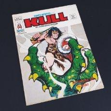 Cómics: BASTANTE NUEVO SUPER HEROES 25 VERTICE VOL II. Lote 177475404