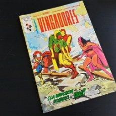 Cómics: BUEN ESTADO LOS VENGADORES 46 VERTICE VOL II. Lote 177569293
